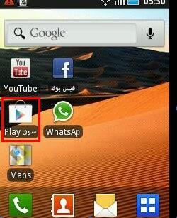 http://www.nabeelalrefaei.com/images/android/1.jpg