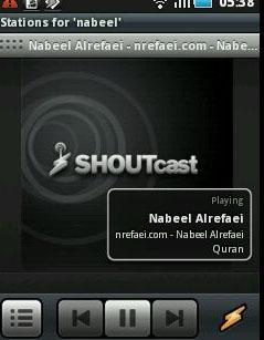 http://www.nabeelalrefaei.com/images/android/10.jpg