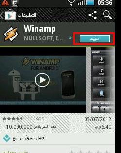 http://www.nabeelalrefaei.com/images/android/3.jpg