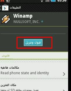 http://www.nabeelalrefaei.com/images/android/4.jpg