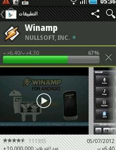 http://www.nabeelalrefaei.com/images/android/5.jpg