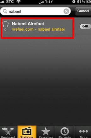 http://www.nabeelalrefaei.com/images/iphone/6.jpg